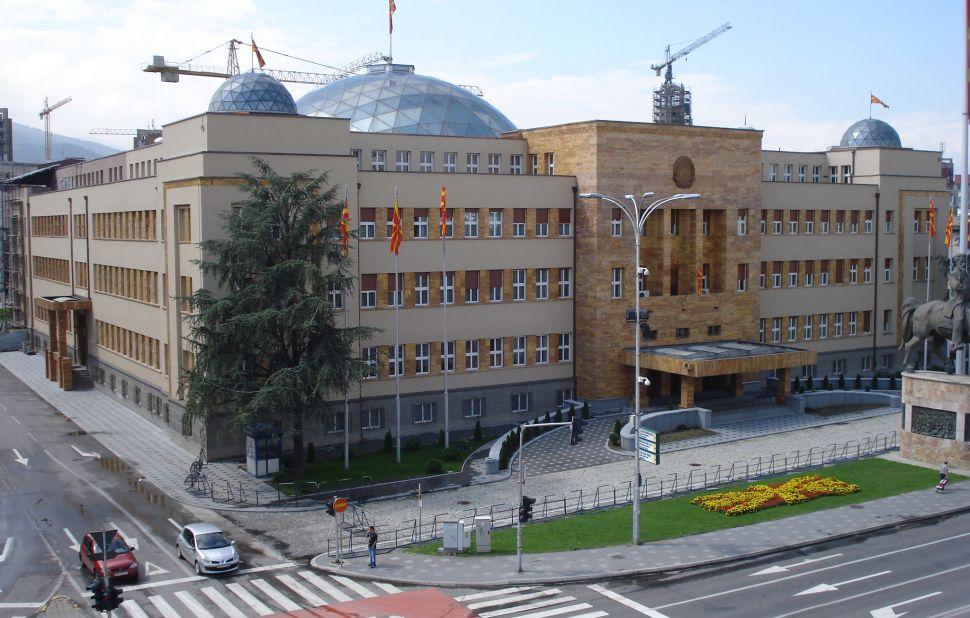 Skopje, Parliament building